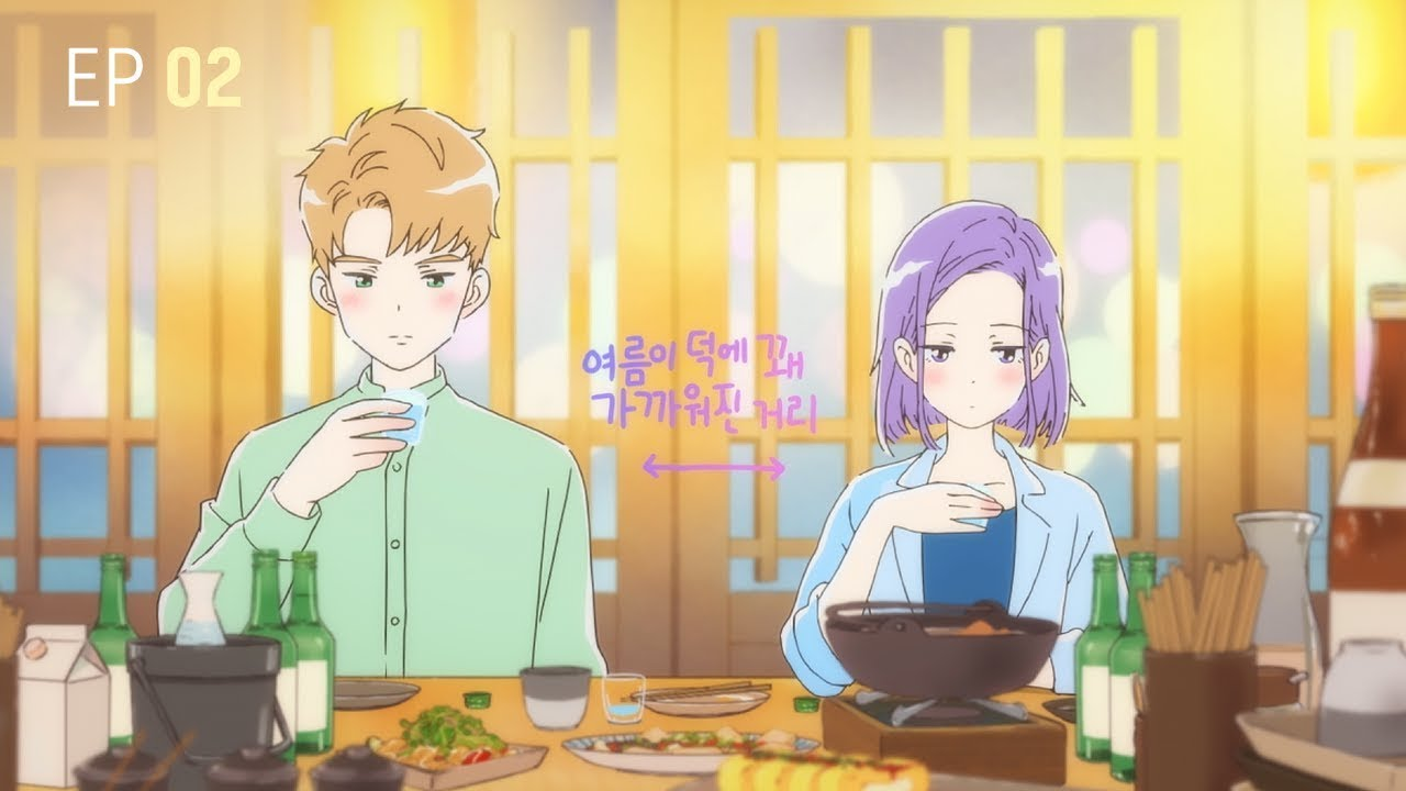 A Day Before Us Ep 02 Before You And I Become We Eng Jp