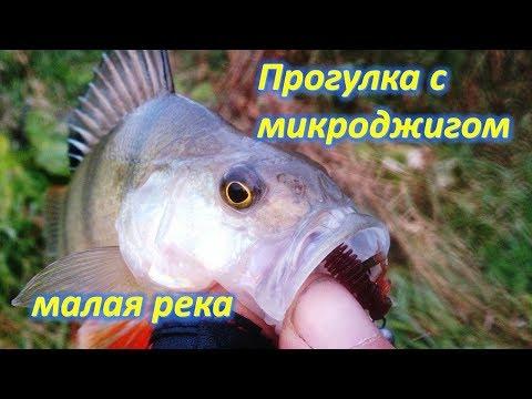 рыбалка кристина постер