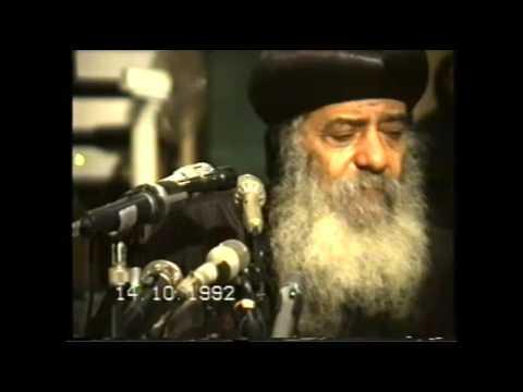 31ـ الخوف والسلام القلبى 14 10 1992 محاضرات يوم الأربعاء البابا شنودة الثالث |  Mp3 Download