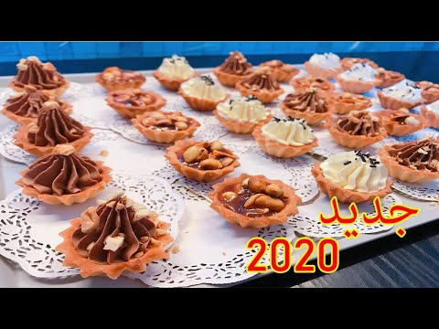 حلويات العيد 2020 حلويات جزائرية 3 انواع بعجينة واحدة ونكهات مختلفة واكثر من50حبة بدون طابع