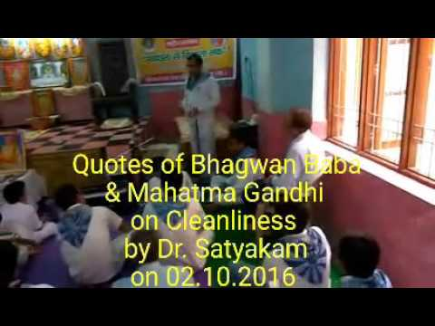 Quotes of Bhagwan Baba & Mahatma Gandhi on Cleanliness by Dr  Satyakam