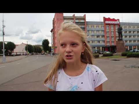 Советск наш город