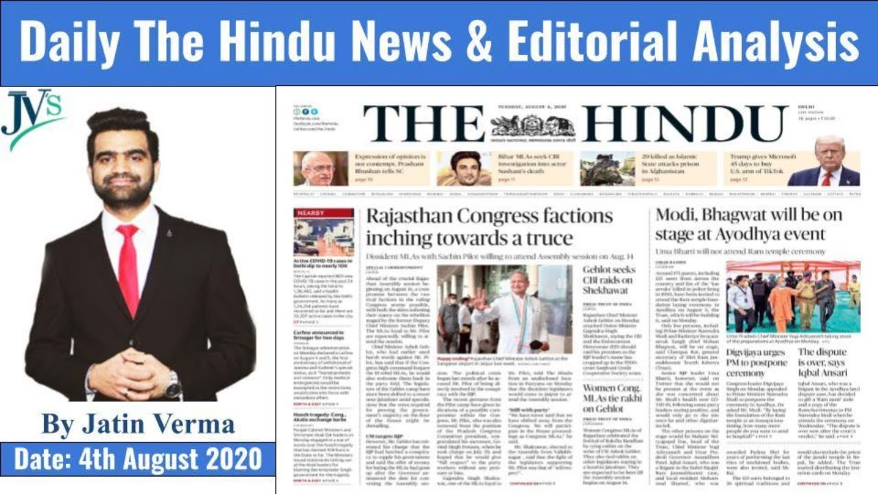 Download 4th August 2020: Daily The Hindu News & Editorial Analysis by Jatin Verma