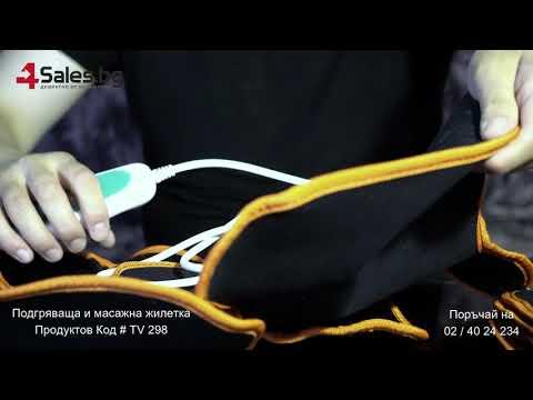 Електрически затоплящ колан за коляно, TV298 6