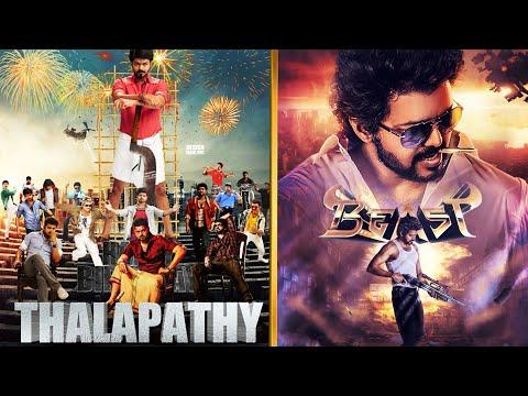 Thalapathy Vijay Birthday Special Video 2021   Beast   #HBDTHALAPATHYVijay   HD