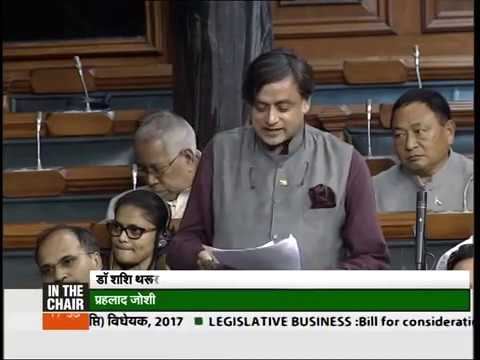 Dr Shashi Tharoor, debate on demonetisation