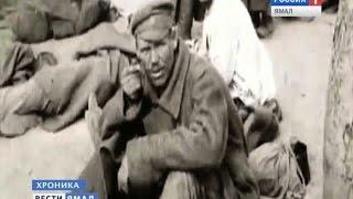 100 лет назад началась Первая мировая Война