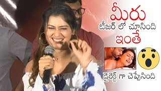 Payal Rajput Crazy Words About Her Bold Scenes | RDX Love Trailer Launch | Daily Culture
