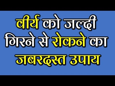 Jigar ka Ilaj | Jigar ka Masla | جگر کا دیسی علاج | جگر کا ہومیوعلاج | Liver Issues remedy from YouTube · Duration:  5 minutes 4 seconds