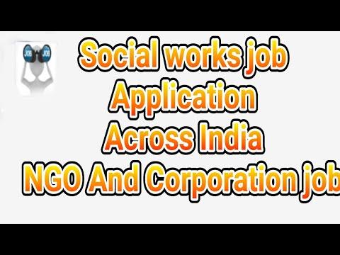 Social Work Job Application | Across India Job NGO And Corporation | Dally Updates