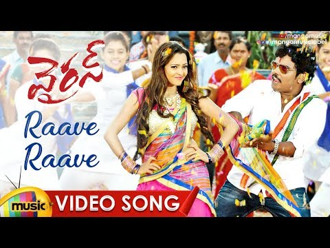 latest-telugu-songs-2017-|-raave-raave-full-video-song-|-virus-telugu-movie-|-mango-music