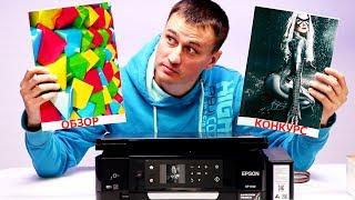 КРУТОЙ БЕЗЧИПОВЫЙ ПРИНТЕР-МФУ EPSON XP-640 с СНПЧ +  СУПЕР КОНКУРС