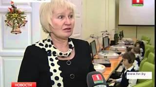 Образовательный мультицентр в Гродно