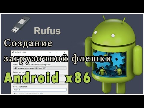 how to make bootable device using rufus