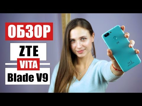 ОБЗОР ZTE Blade V9 Vita | Бюджетный смартфон C NFC и почти чистым Android