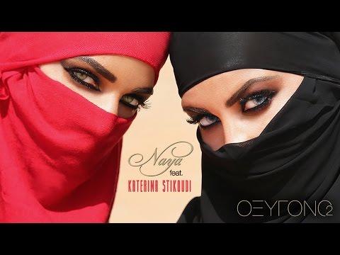 "Naya ft. Katerina Stikoudi "" Οξυγόνο"" - Official Clip"