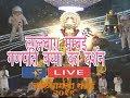 Ganpati Bappa mumbai Lalbagh Live Darshan Jay ganesh