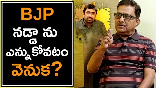 Sai Krishna With Raka Sudhakar On BJP Chief JP Nadda  Nationalist Hub  Special Discussion