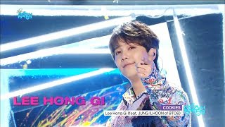 [Comeback Stage] LEE HONG GI -  COOKIES (Feat. JUNG ILHOON) , 이홍기 - COOKIES Show Music core 20181020