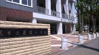 中)北2西18に位置するマンション 札幌駅マンションセンター(株)ケー...