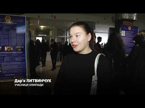 Суспільне Житомир: У Житомирі школярі змагалися на обласній олімпіаді з інформаційних технологій
