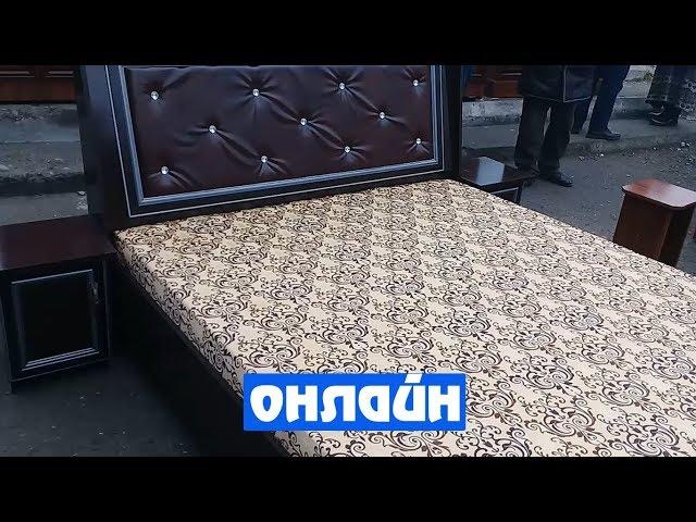 МЕБЕЛ НАРХЛАРИ | MEBEL NARXLARI 2018