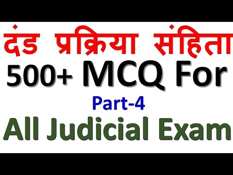 judiciary exam question Previous year's ques papers main exam-2017 question paper of assistant prosecution officer question papers of uttarakhand judiciary services civil judge.