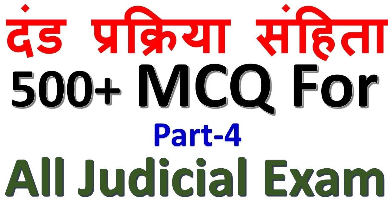 CRPC MCQ FOR ALL JUDICIAL EXAM