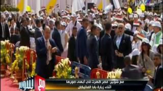 مع شوبير -  شاهد تعليق أحمد شوبير على زيارة «بابا الفاتيكان» إلى مصر