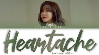 ................................................................................ artist: lee haeri (이해리) song: heartache (나만 아픈 일) album: 'heartache' digital...