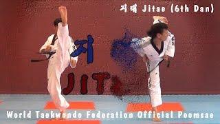 WTF Taekwondo poomsae Jitae 품새 지태 (taekwonwoo)