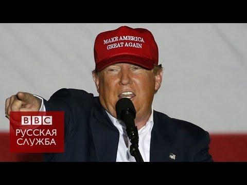 Дональд Трамп: очередной успех, но еще не победа