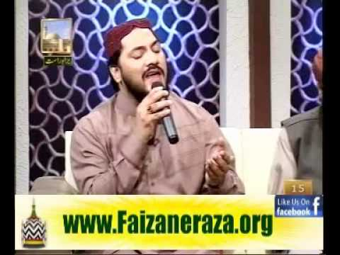 Tajdar e Madina Ke Jalwe by Zulfiqar Ali  Bazm e Iftar 15th Ramadan 2011