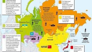 С Крыма,  начнется распад российского государства !
