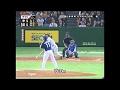 【プロ野球、ホームラン集 #51】変態的なホームランpart1!! 悪球打ち、特大弾、上手すぎる内角打ち、おかしい弾