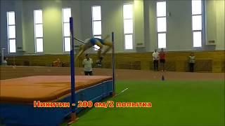 Прыжок в высоту, чемпионат области-2019: конкуренция Никитин - Долин