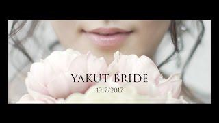 Yakut Bride - Якутская Невеста 1917/2017