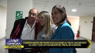 Primer Plano: COMISIÓN MADRE MÍA CITARÁ AL FISCAL QUE ARCHIVÓ EL CASO - OCT 20 - 3/5 | Willax