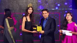 Elite Miss Rajasthan Fashion & Lifestyle Award 2017