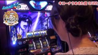 万枚チャレンジ vol.8
