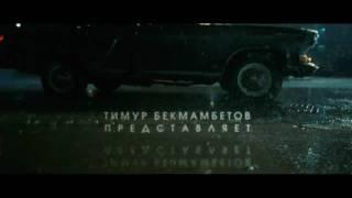Чорна Блискавка / Черная Молния