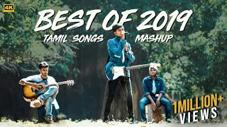 Gambar cover Best of 2019 Tamil Songs Mashup | MD | #Rewind2019