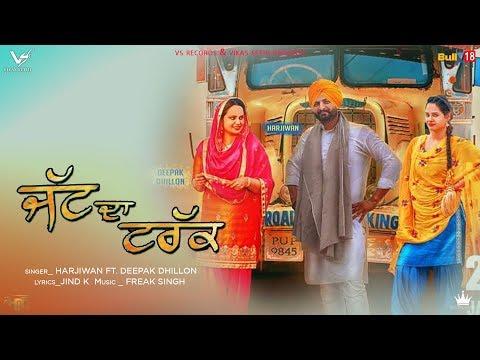 Jatt Da Truck | Harjivan Ft Deepak Dhillon | New Punjabi Songs 2019 | VS Records