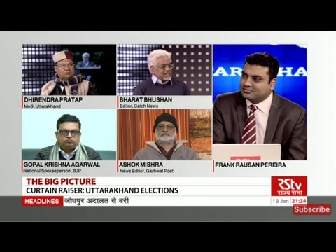 The Big Picture: Harish Rawat Vs BJP in Uttarakhand