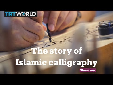 The story of Islamic calligraphy | Showcase Special