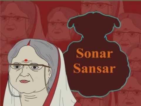 thakurmar jhuli sonar sansar title