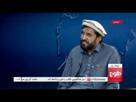 NIMA ROOZ: Security Still Remains Fragile in Parts of Paktika