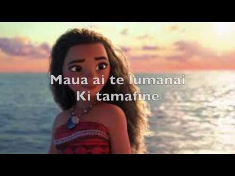 An Innocent Warrior Lyric Video...//Moana Soundtrack