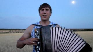 """Не для меня"" Баянист Пётр Матрёничев. Accordion folk music."