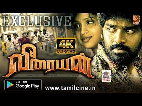 Veeraiyan 4K New Tamil Movie | Latest...